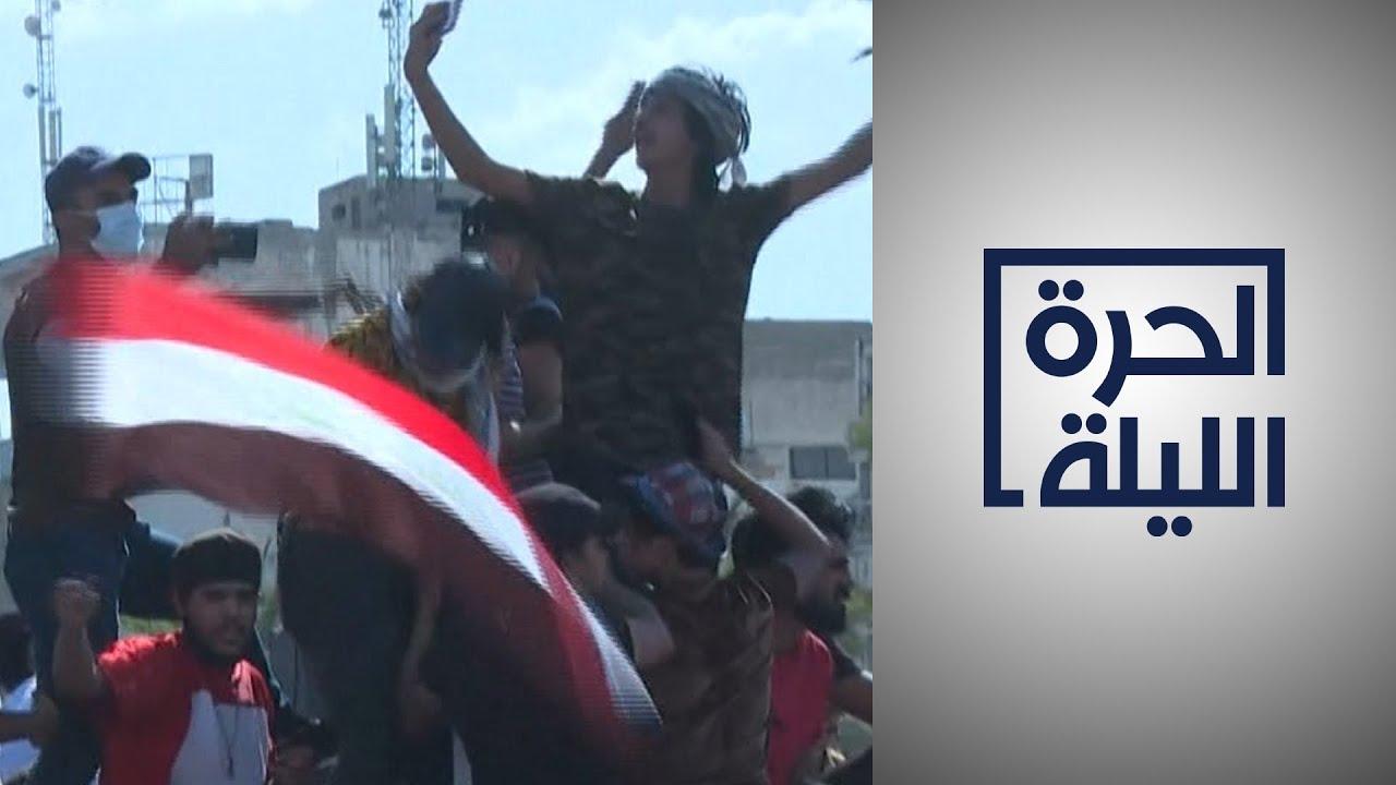 إصدار أوامر قبض ضد ضباط عراقيين في بعض قضايا قتل المتظاهرين