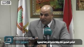 مصر العربية | المرشدين السياحيين تطالب بوقفة احتجاجية أمام رئاسة الجمهورية
