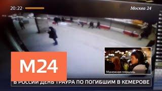 Банк ограбили на востоке Москвы - Москва 24