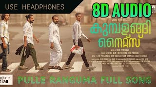 Pulle Ranguma 8D Audio [Bass Boosted] | ★Use Headphones★ | Kumbalanghi Nights | Mixhound 3D Studio
