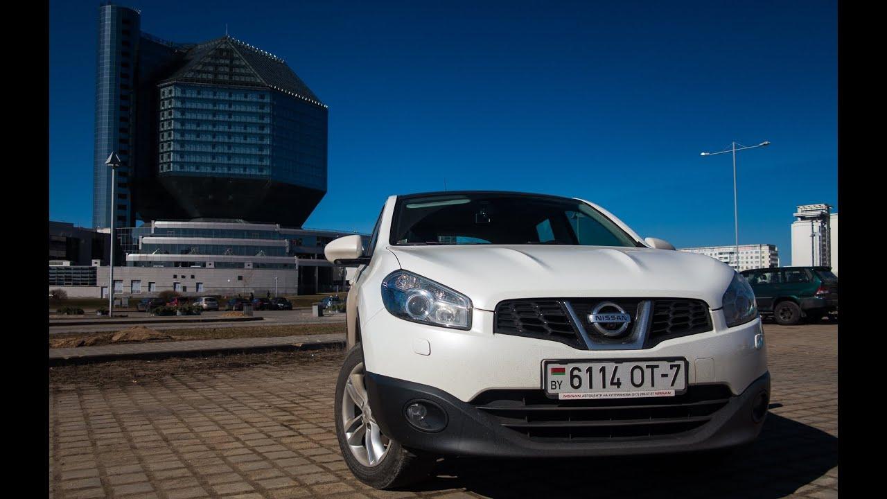 Тестдрайв: Nissan Qashqai 2012