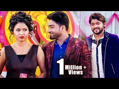 New Odia Album Song - Judaai | Singer - Sourin Bhatt | Pupul & Om | ODIA HD