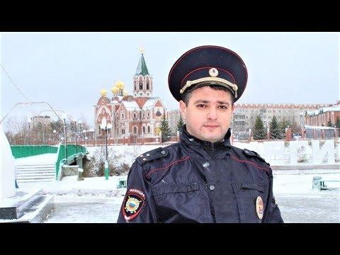 Участковый из Мегиона будет защищать честь Югры во всероссийском конкурсе
