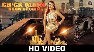 Chick Main Hoon Brown - Neetu Singh x Lil Golu | Bigg Slim