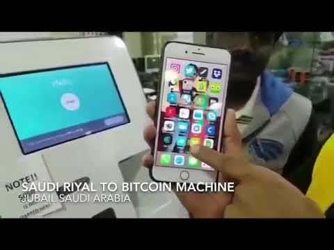 #BITCOIN ATM MACHINE SAUDI ARABIA