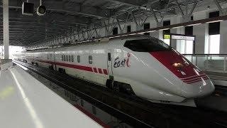 2017年12月14日 北陸新幹線 新高岡駅 イーストアイ East-i (E926形) 到着&発車