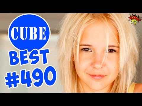 BEST CUBE #490 ЛЮТЫЕ ПРИКОЛЫ COUB от BOOM TV