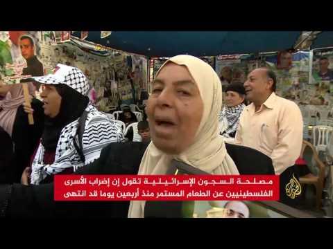 تعليق إضراب الأسرى بعد تفاهمات مع السجون الإسرائيلية  - 21:21-2017 / 5 / 27