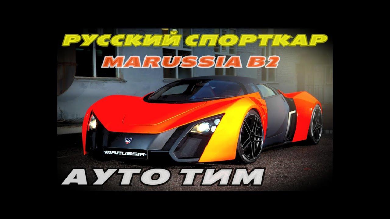 Lada Raven Super Sport Car– концепт суперкара от компании АвтоВАЗ .