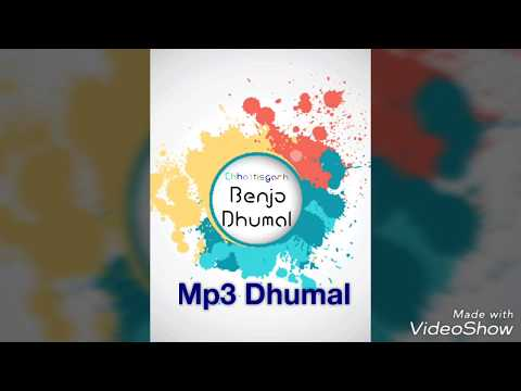 Mp3 DHUMAL Music