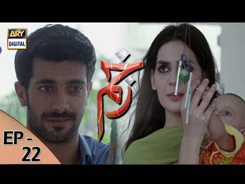 Zakham - Episode 22 - 17th August 2017 - ARY Digital Drama