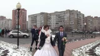 Наша свадьба старый оскол