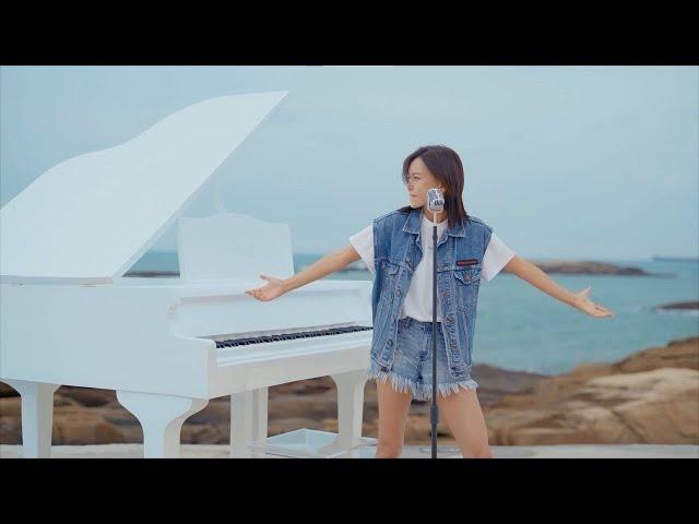 于文文Kelly Yu -【浪花】官方正式版MV