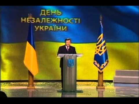 В день независимости Украины...