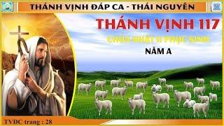 Thánh Vịnh 117 Thái Nguyên - Chúa Nhật II Phục Sinh - Năm A