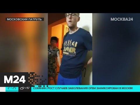 'Московский патруль': полиция