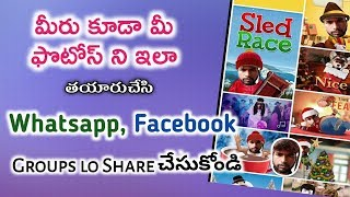 Create your own funny videos for whatsapp facebook groups | creating funny gifs and videos