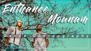 Enthanee Mounam - Karthik ft. Midhun Krishna & Aravind | dance choreography 2019