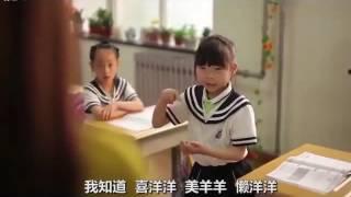 三大洋五大洲 南谷真鈴 検索動画 15