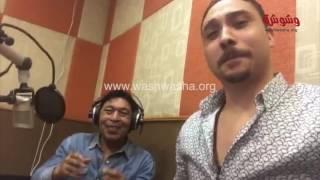 بالفيديو.. كواليس حمدي بتشان في' شعبي الحبيب'