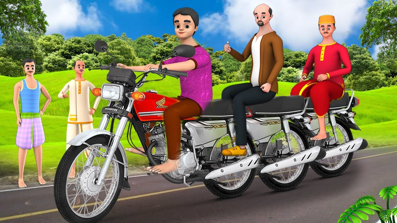লম্বা বাইক বাংলা মজার গল্প - Long Bike Story   3D Animated Bangla Moral Stories   Maa Maa TV Bengali