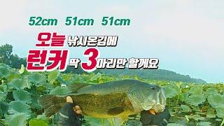 EP02스베 런커 그리고 스네이크헤드feat  최총 모…