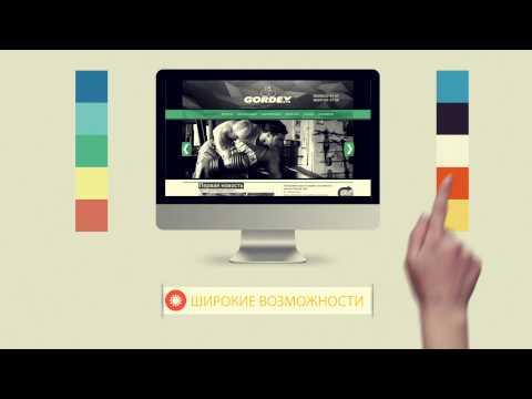 Создание сайтов от веб-студии Cherry Media