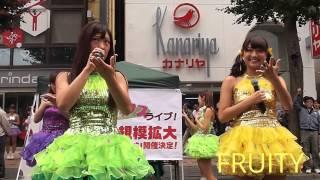 2015.9.6 だいどんでん ストリートライブ セトリ: ヲタクはヒーロー プ...
