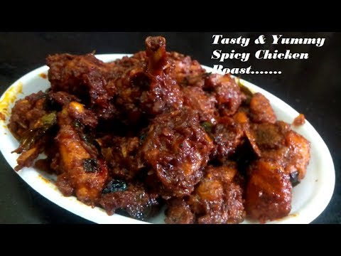 How to make / cook Spicy Chicken Roast l chicken recipe l chicken roast recipe in Tamil with E-Subs thumbnail