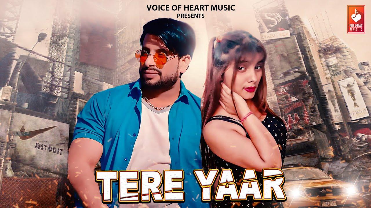 Tere Yaar (Full Song)   New Haryanvi Songs Haryanvi 2020   Harender Bhati & Pooja Mishra   Vohm