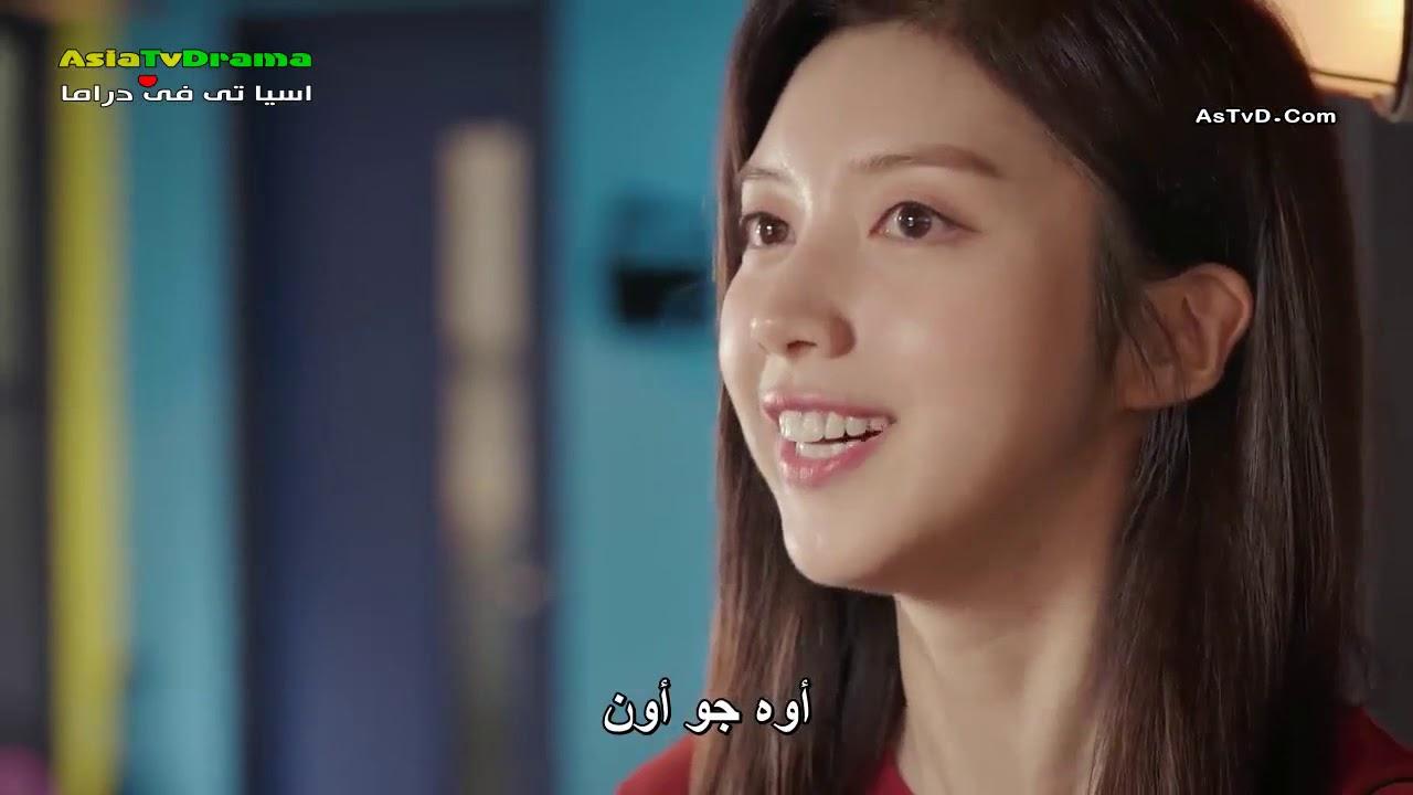قهوة لو سمحت الحلقة 3 مسلسل كوري مترجم بجودة عالية Youtube
