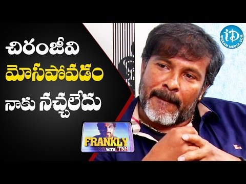 I Hate Chiranjeevi Being Deceived - Chota K Naidu || Frankly With TNR || Talking Movies