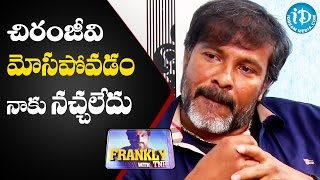 I Hate Chiranjeevi Being Deceived - Chota K Naidu || Frankly With TNR || Talking Movies thumbnail