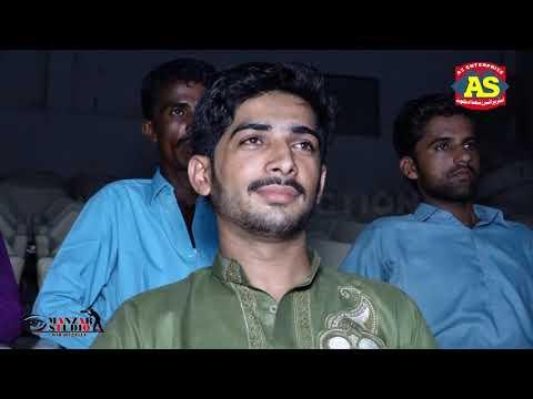 Sabh kam thi naseban ja.Riaz Hussain Chandio.New Eid album.2018.album No.03 Pren ja naz