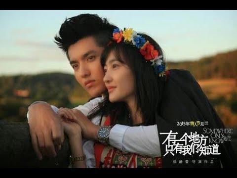Somewhere Only We Know M/V | Chinese Pop Music (English Sub) + Drama Trailer | Kris Wu + Wang Likun