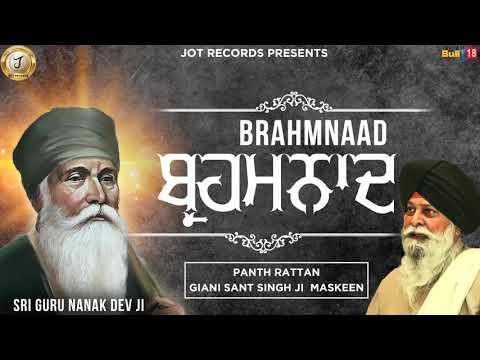 Brahmnaad - Full Katha 2019 | Giani Sant Singh Ji Maskeen | JOT Records