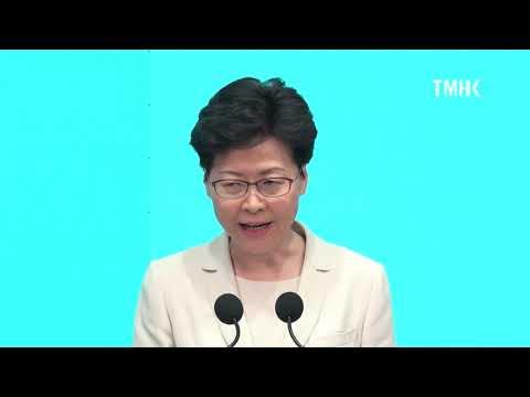 20190618 林鄭月娥就施政失誤向公眾致歉