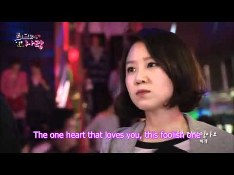 Huh Gak - Don't Forget Me [English Sub] (The Greatest Love OST)