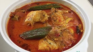 thenga aracha meen thala curry