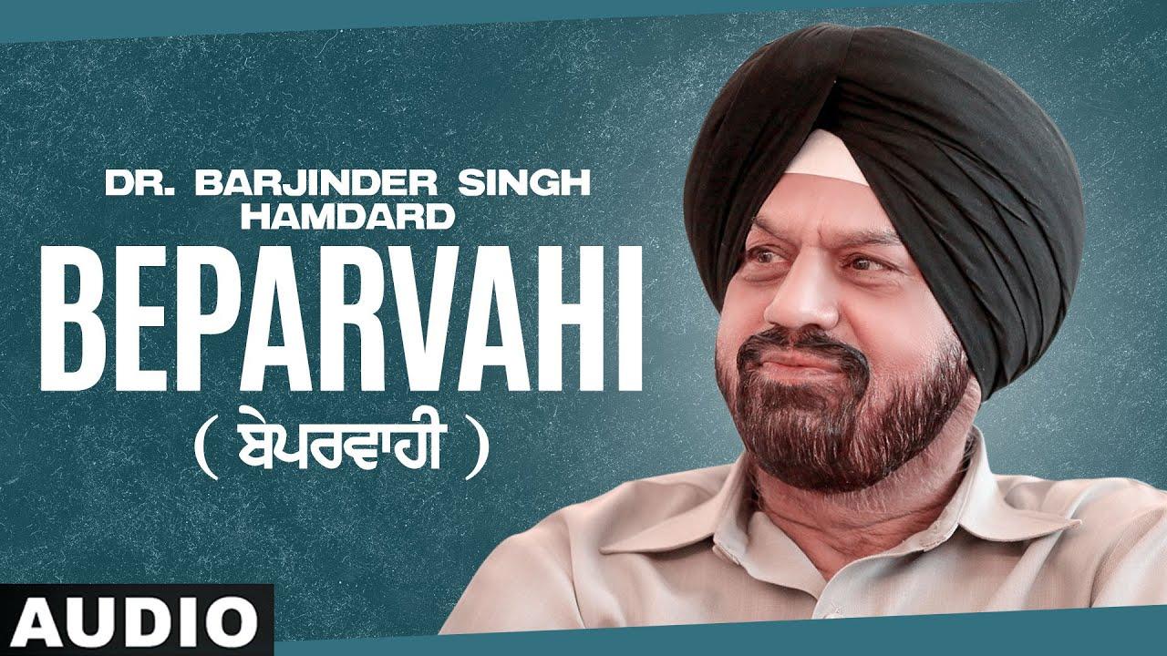 Beparvahi (ਬੇਪਰਵਾਹੀ)   Ghazal   Dr Barjinder Singh Hamdard   Maan Na Kijae   Latest Ghazal 2020
