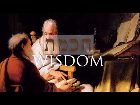 """Wisdom"" in ancient Hebrew! (Part I)"