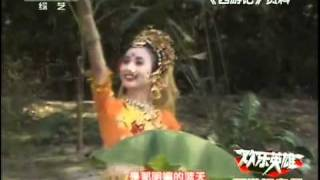 Thiếu nữ Thiên Trúc - Lý Linh Ngọc (hát live)