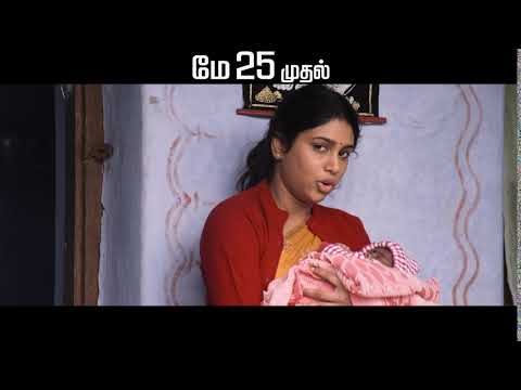 ORU KUPPAI KATHAI MAY 25TH ONWARDS | KUPPAI KATHAI TEASER 10 Sec
