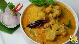 Gobi Ka Salan - Cauliflower Ka Salan - By VahChef @ VahRehVah.com