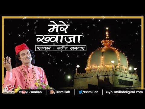 Mere Khwaja Se Hai Mujhko Nisbat | Saleem Altaf Qawwal | Ajmer Sharif Urs Ka Mela 2017 | Bismillah