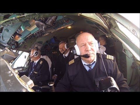 Работа экипажа EW-85748, Белавиа 8705