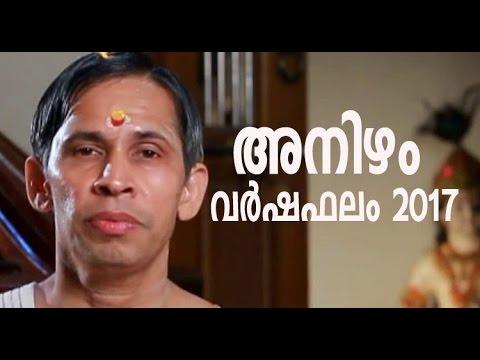 Anizham I Varshaphalam 2017 I Kanippayyur Narayanan Namboodiripad