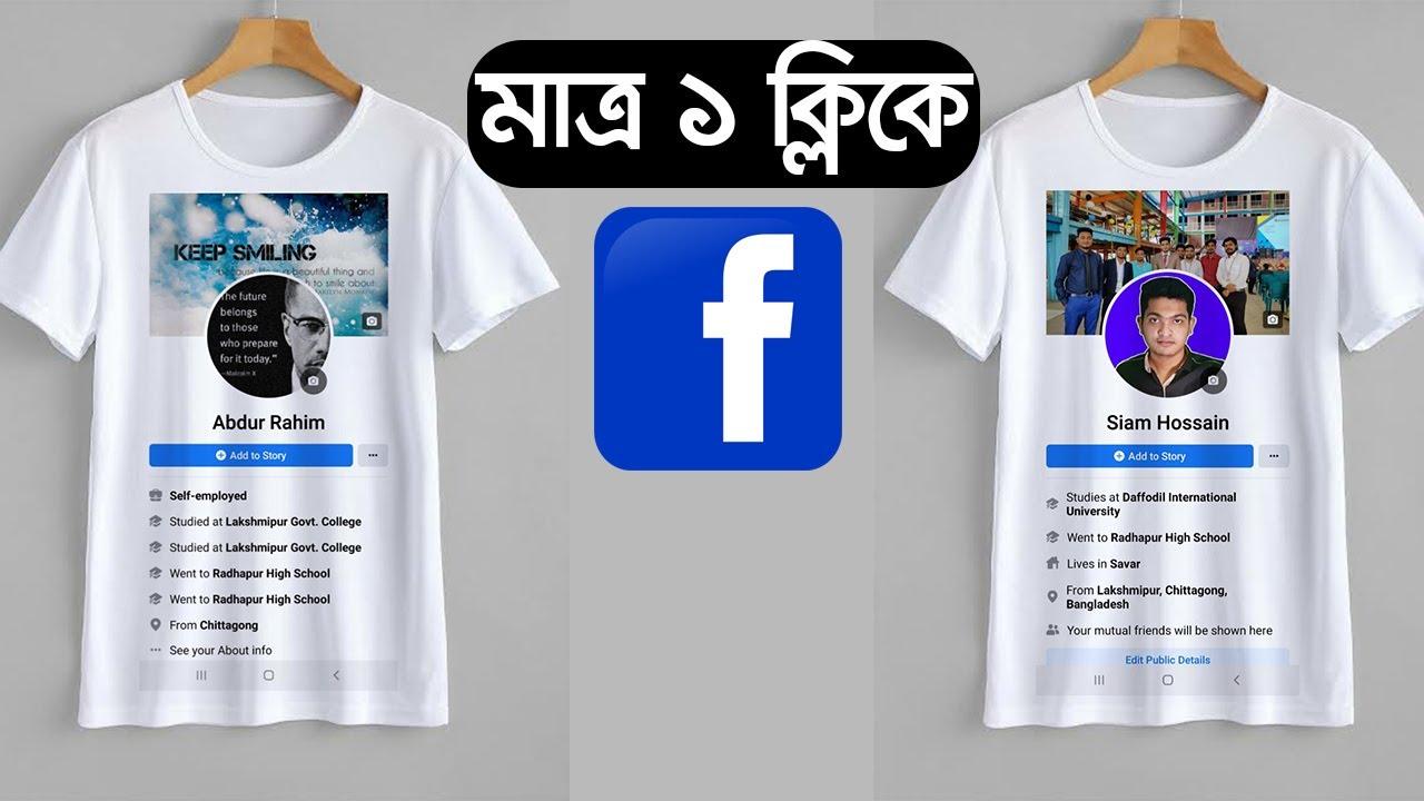Facebook T-Shirt Trending Editing | picsArt tutorial bangla | Tech Belt