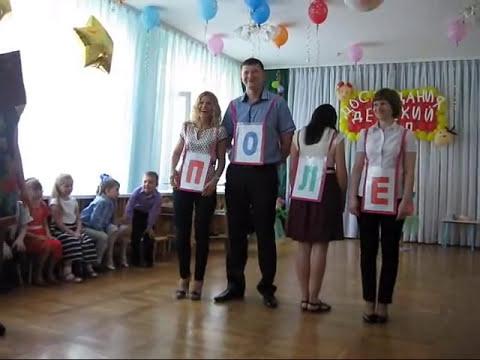 """игра  """"СЛОЖИ СЛОВО"""" загадки-рифмы С. Русских"""