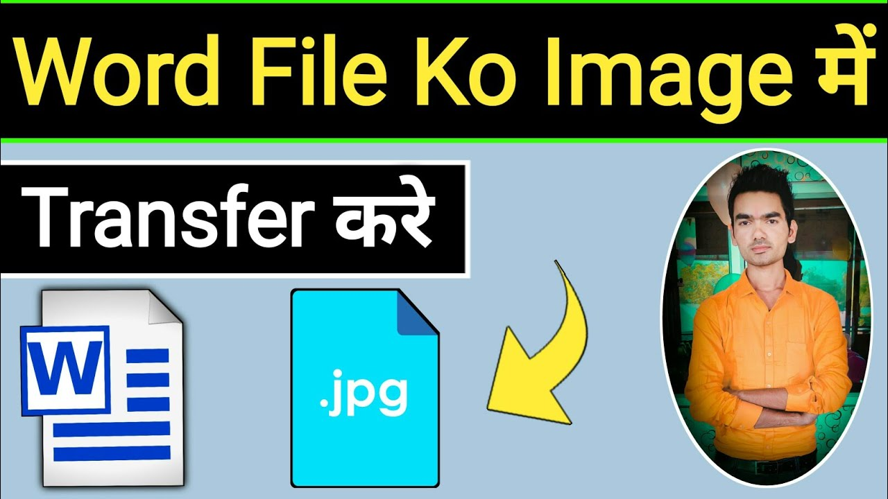 Word To Image Converter   How To Convert Word File Into Image   Word To Jpg Converter